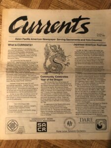 First Edition 1988